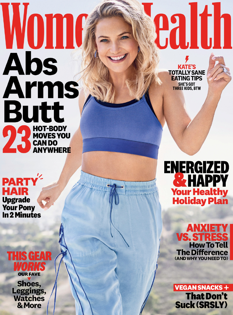 Cover of Women's Health Magazine in which TJG Product is Featured